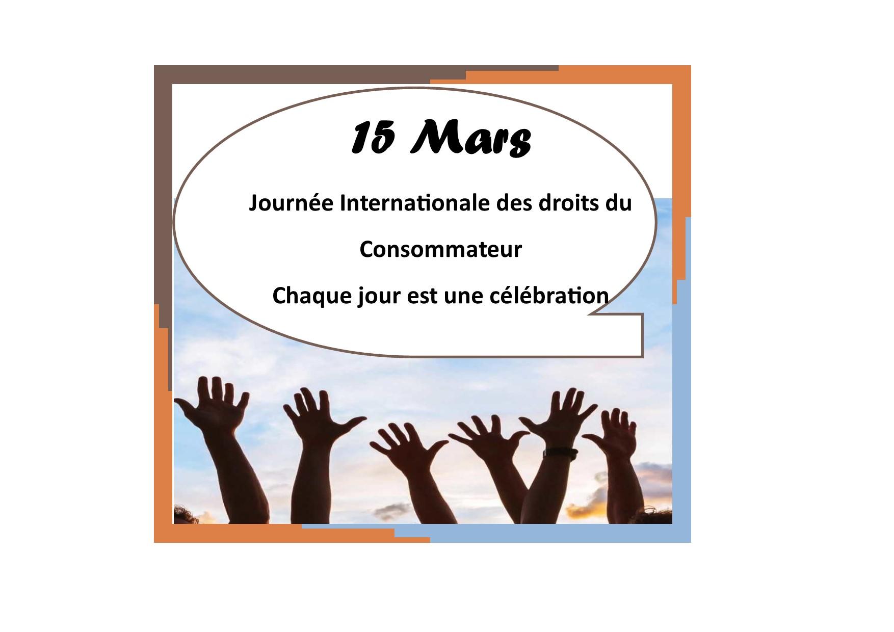 Bannière _15 Mars 2018